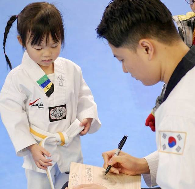 kids taekwondo classes in south west calgary